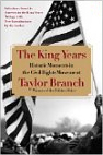 The King Years in paperback